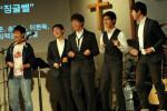 Christmas Youth Performance 03